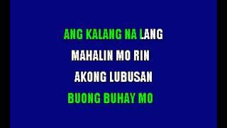 Bituin Escalante   Kung Ako Na Lang Sana Filipino Karaoke