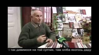 Василь Аксентович про голомор 1932-33 рр.wmv