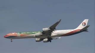 Spotting at John F. Kennedy International Airport - April 19, 2014