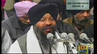 Mere Preetma - Bhai Ravinder Singh