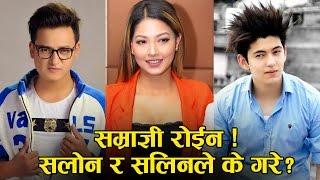 A MERO HAJUR 2 - WHY Actress Samragyee RL Shah Cried on the Shooting Spot ? | Glamour Nepal