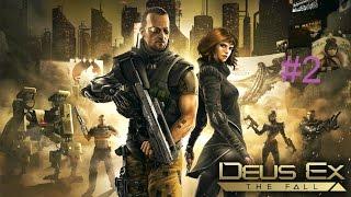 Прохождение Deus Ex The Fall на dimonsterTV (Часть 2)