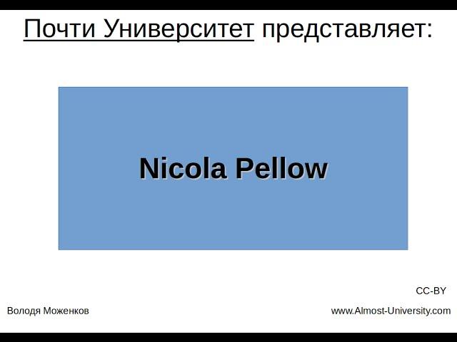 Nicola Pellow