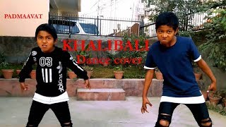 Padmaavat || Khalibali ||Ranveer Singh || Dance Choreography || ASquare Crew | Abhay n Aayush
