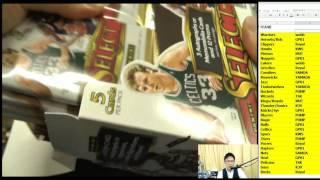 BGB454 NBA 16-17 PANINI SELECT BASKETBALL 1CASE GB 2017 03 24 thumbnail