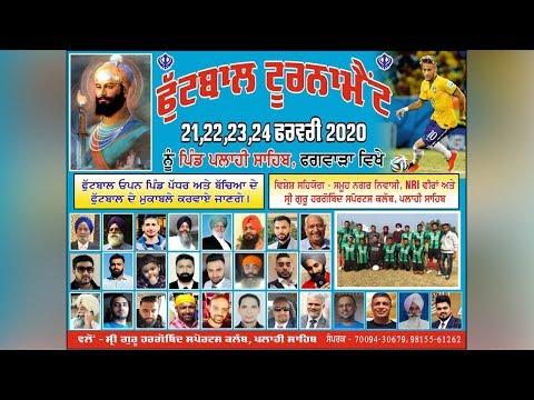 LIVE 🔴 PLAHI SAHIB (Phagwara) FOOTBALL TOURNAMENT / ਫੁੱਟਬਾਲ ਟੂਰਨਾਮੈਂਟ [ 23-Feb-2020 ]