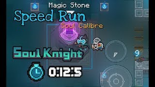 Soul Knight SPEED RUN!