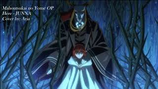 Aria Mahoutsukai no Yome Opening OP Here cover
