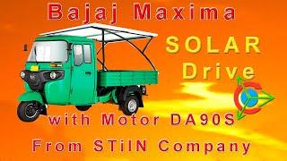 Солнечный грузовой трицикл Bajaj Maxima с двигателем DA-90S