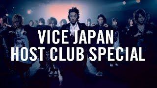 【予告】「夜のおもてなし」ホスト特集 - Host Club Special (Trailer) 水谷さくら 動画 28