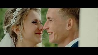 Свадьба в Усть-Каменогорске август 2017