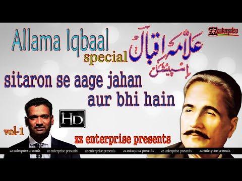 allama iqbal special-sitaron se aage jahan aur bhi hain-by haroon rashid-zz enterprise presents