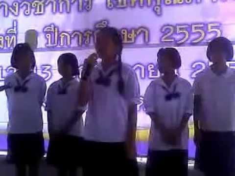 เพลงธรรม2 เพลงธรรม  สพป  ฉช  2