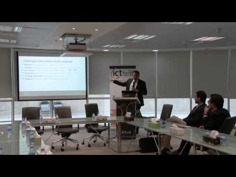 Arabic Digital Content - Mr. Majd Abbar