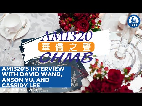 AM1320 Interview With David James Wang, Anson Yu, And Cassidy Lee On December 30, 2019