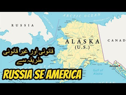 Russia to Alaska [usa] | Usa to Russia | Big Diomede to Diomede.