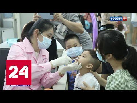 Китай занимает лишь 47 место в мире по числу выявленных случаев COVID-19 - Россия 24