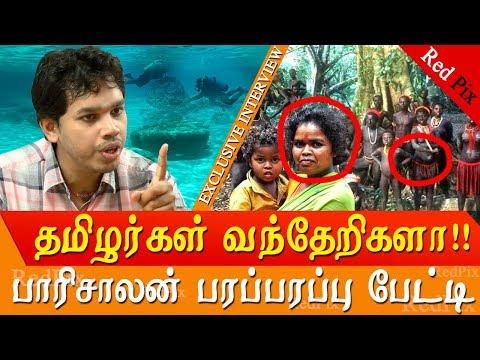 Where did tamils migrated from ? paari saalan heated debate tamil news live பாரிசாலன்