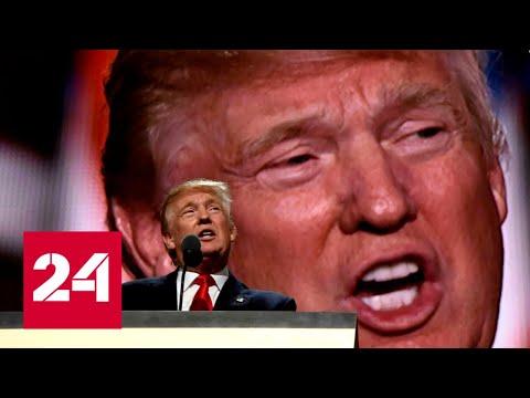 """""""Китайская марионетка"""". Трамп выдвинул ультиматум ВОЗ. 60 минут от 19.05.20"""