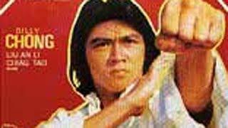 Sun Dragon - Full Movie Kung Fu