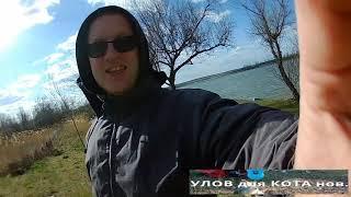 Клевая рыбалка на карпа апрель Натягали Бешеный Карп Сазан АФТЕПАТИ ч4