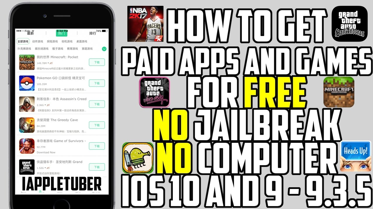 Better Than Vshare? How To Get Paid Games/Apps Free on IOS 10 - 10 1 & 9  (No Jailbreak No Computer)