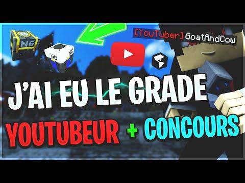 🌍 J'AI EU MON GRADE YOUTUBER ! + CONCOURS - NationsGlory   Episode 3