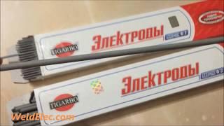 Сварочные электроды АНО-21: обзор, тест, сравнение с УОНИ-13/55 и МР-3С