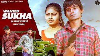 Wanted Sukha | Sukhi Samrat, Harish Rathour, Miss Nitu | New Haryanvi Songs Haryanavi 2020