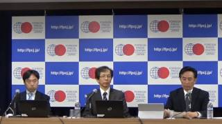 FPCJ: Health of Fukushima Residents, 6 Years After the TEPCO Fukushima Daiichi Nuclear Accident