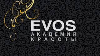 Советы стилиста, советы косметолога, уход за кожей в центре красоты и здоровья Evos
