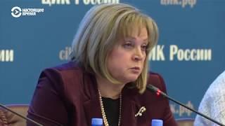 ЦИК предложил признать выборы в Приморье недействительными   #Новости