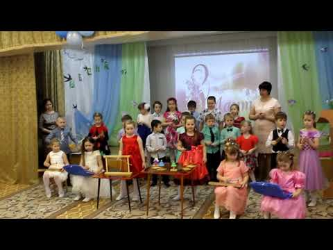 """Оркестр """"Очарованный вальс"""" муз.руководитель Смирнова Е.Ю."""