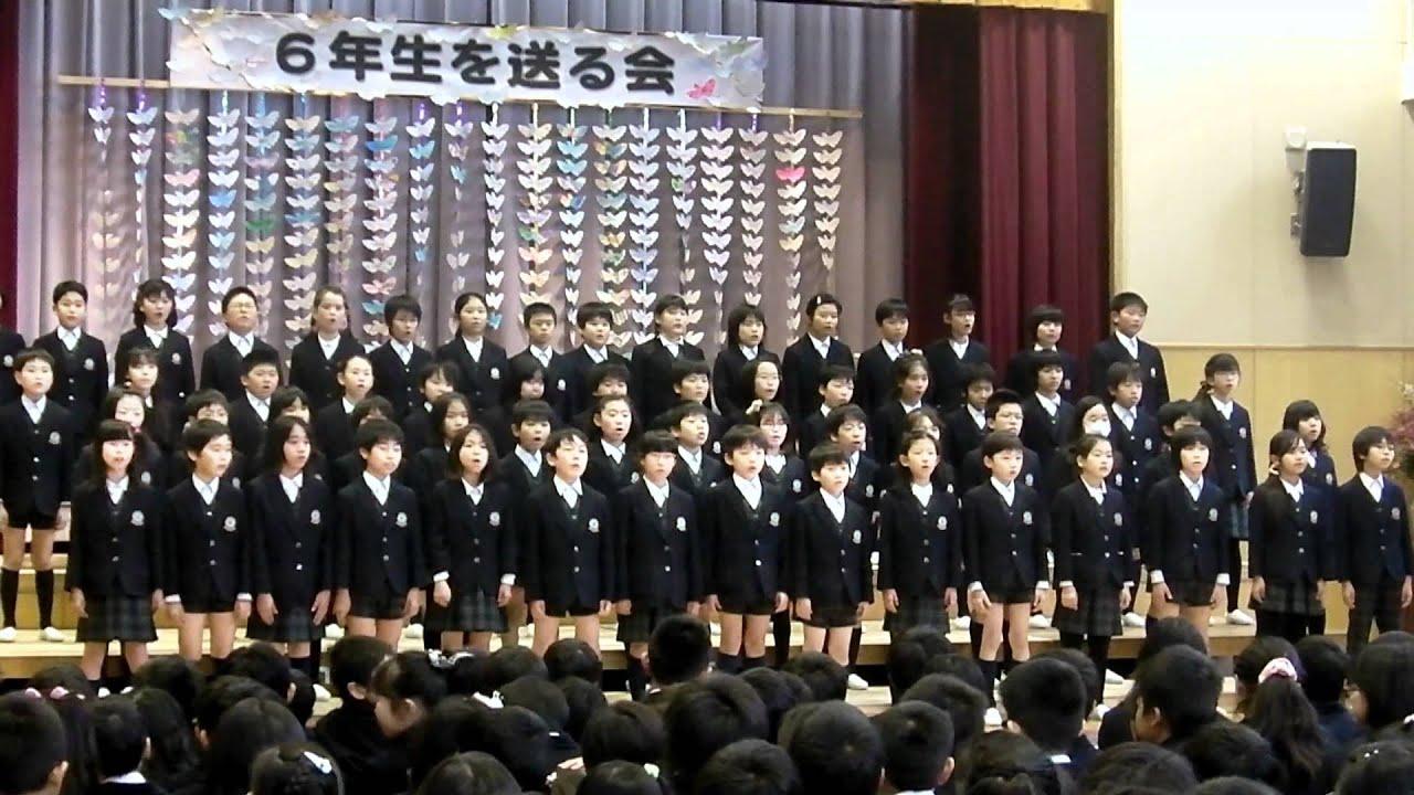 6年生を送る会~4年生からのメッセージ - YouTube