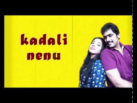 Chinukula Raali Song - Nalugu Stambalata Movie Song Whatapp Status-Nagender Kaluvala