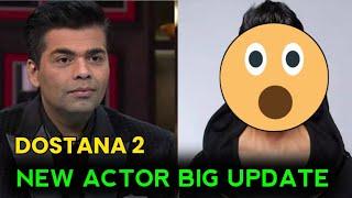 Dostana 2 | New Actor Update | Kartik Aaryan | Karan Johar | Dostana 2 big update