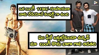 Funny Trolls on Vijay Devarakonda Rowdy Lungi Price || #RowdyWear || FilmiEvents