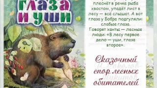 Новые книги о животных