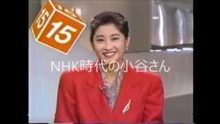 1990年(平成2年)12月1日 - 送信用の放送衛星「ゆり2号a・ゆり2号b」か...