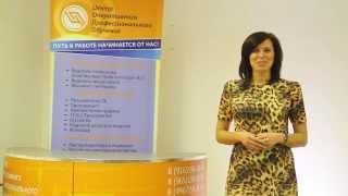 Обучение по охране труда руководителей и специалистов