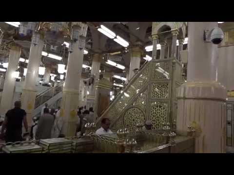 Virtual Tour Inside Masjid Al-Nabawi (Prophet's Mosque) in Medina
