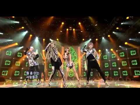 2NE1 - I Am The Best [live]