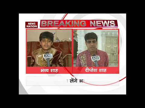 12-year-old Surat Boy Bhavya Shah to become Jain monk today