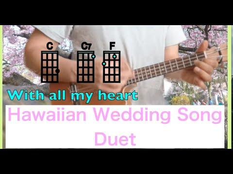 Hawaiian Wedding Song duet in F with ukulele chords