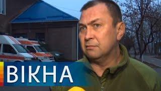 Разведение войск вблизи Петровского завершилось: что известно   Вікна-Новини