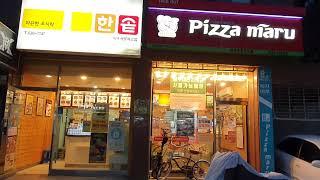 [이수역 맛집] 한솥 도시락 02-536-7747