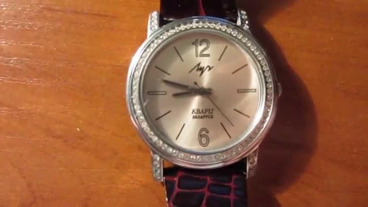 Стоимость 1656м часы луч бильярда 1 час на стоимость
