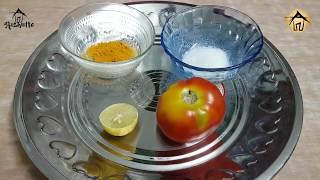 ஒரே நாளில் முகத்தை வெண்மையாக்க...!!! |Quick face whitening tips in tamil
