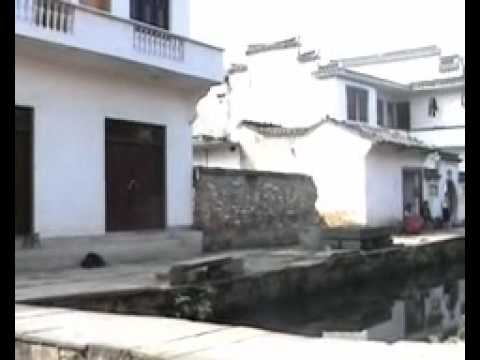 Discover China: Anhui province