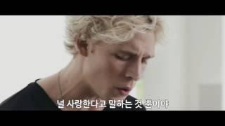 크리스토퍼 (Christopher) - Heartbeat 가사 번역 뮤직비디오
